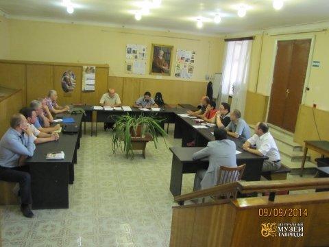 Второе заседание Крымского отделения Российского исторического общества